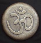 Gayatri Mantra - Aum Om Mantre Sancrite